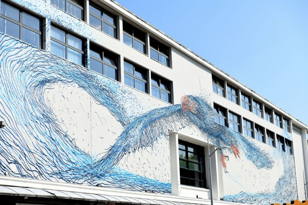 Photo Fresque de Daleast à Saint-Nazaire