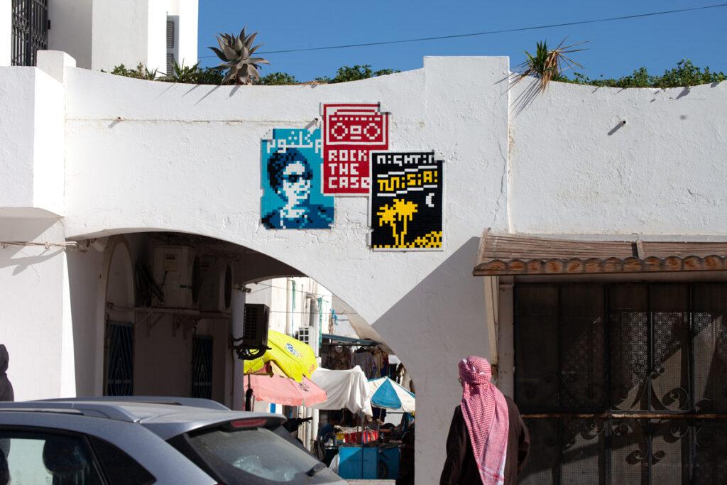 Invader à Djerba en Tunisie, DJBA_48