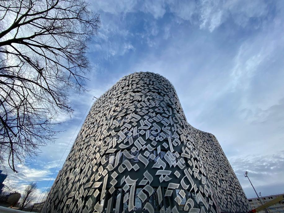 header-nouvelle-facade-maison-de-la-tunisie
